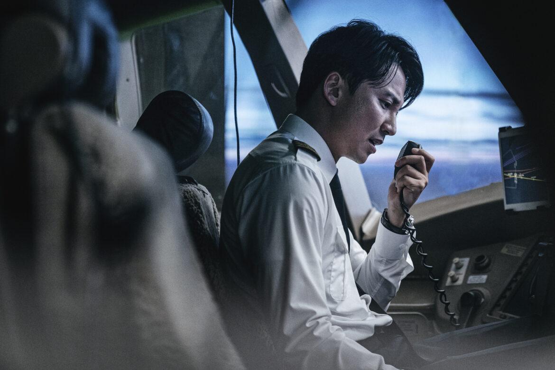 Cannes 2021 | Emergency Declaration : décollage à haut risque